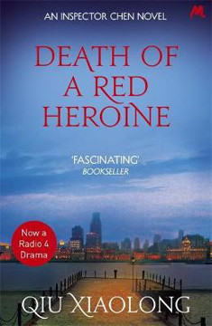 Picture of Death of a Red Heroine: Inspector Chen 1
