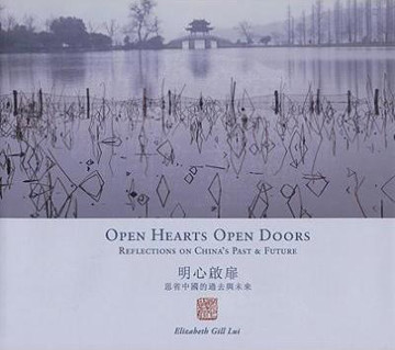 Picture of Open Hearts Open Doors: Reflections on China's Past and Future (English/traditional Chinese Version)