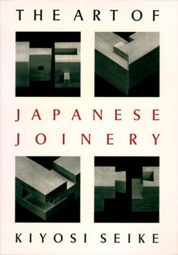 Picture of The Art Of Japanese Joinery