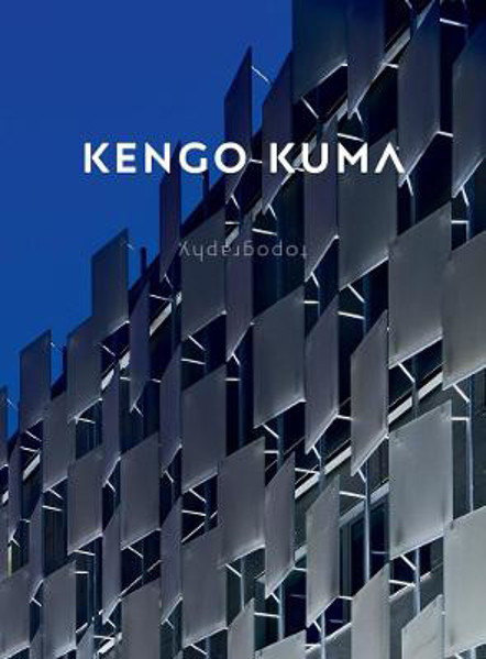Picture of Kengo Kuma: Topography