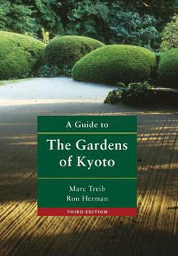 Picture of A Guide to the Gardens of Kyoto