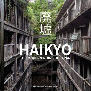 Picture of Haikyo: The Modern Ruins of Japan