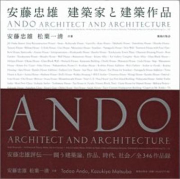 Picture of Ando Architect And Architecture