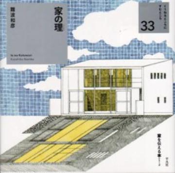 Picture of Kazuhiko Namba