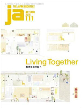 Picture of JA 111 - Living Together