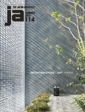Picture of JA 114 - Hiroshi Nakamura & NAP