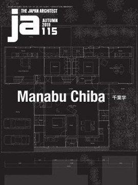 Picture of JA 115 - Manabu Chiba
