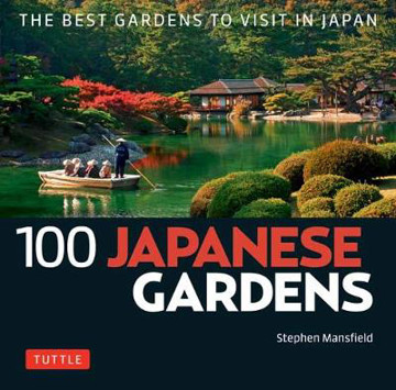 Picture of 100 Japanese Gardens