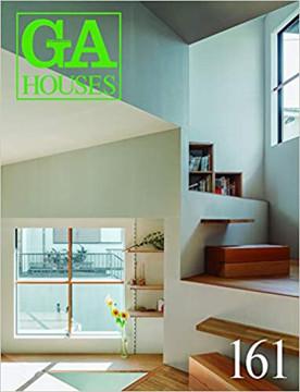 Picture of GA Houses 161 - Silvestre, Vo Trong Nghia, Shimada, D'Ettore, Nishizawa, Matsuyama