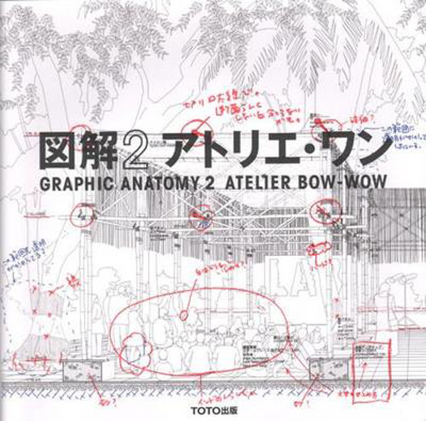 Picture of Atelier Bow-Wow - Graphic Anatomy 2