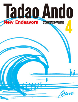 Picture of Tadao Ando - New Endeavors: 4