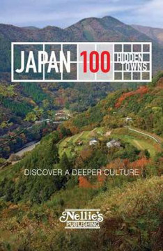 Picture of Japan: 100 Hidden Towns