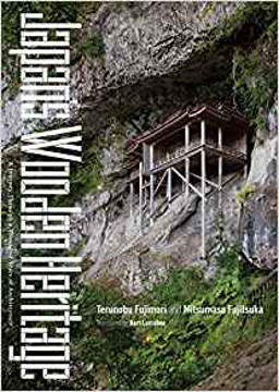 Picture of Japan's Wooden Heritage: A Journey Through a Thousand Years of Architecture