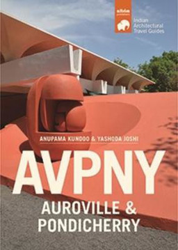 Picture of AVPNY-Auroville & Pondicherry