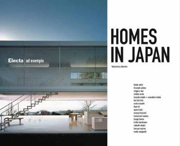 Picture of Homes in Japan