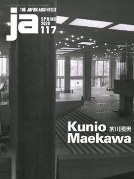 Picture of Ja 117- Kunio Maekawa