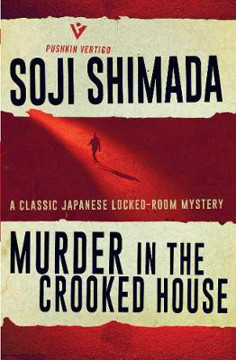 Picture of Murder in the Crooked House